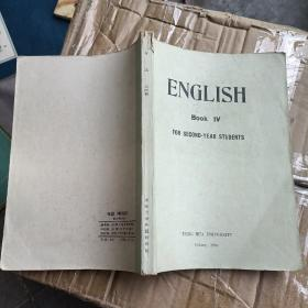 ENGLISH BOOK IV