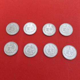 8枚合售(76年,78年,82年,84年,85年,87-89年,2分硬币)见图 32号