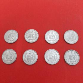 8枚合售(76年,78年,82年,84年,85年,87-89年,2分硬币)见图 33号