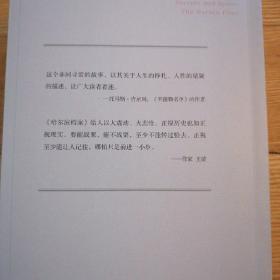 哈尔滨档案