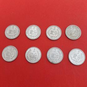 8枚合售(76年,78年,82年,84年,85年,87-89年,2分硬币)见图 35号