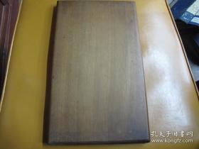 早期楠木夹板册页一本