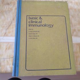 基础和临床免疫学(插图本)