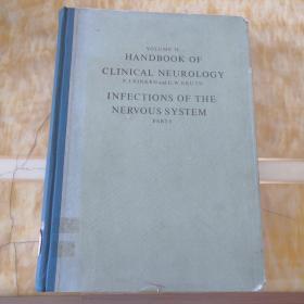 临床神经病手册(第33卷)《神经系统感染》(第1部分)