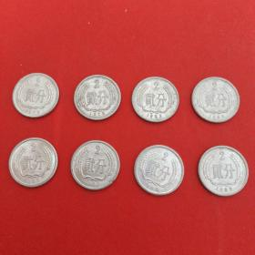 8枚合售(76年,78年,82年,84年,85年,87-89年,2分硬币)见图 26号