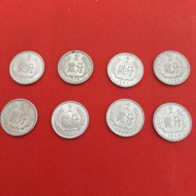 8枚合售(76年,78年,82年,84年,85年,87-89年,2分硬币)见图 27号