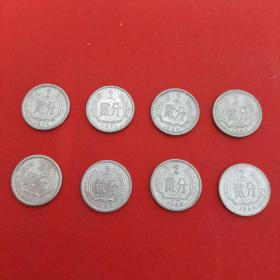 8枚合售(76年,78年,82年,84年,85年,87-89年,2分硬币)见图 28号