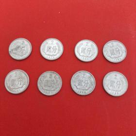 8枚合售(76年,78年,82年,84年,85年,87-89年,2分硬币)见图 29号