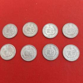 8枚合售(76年,78年,82年,84年,85年,87-89年,2分硬币)见图 31号