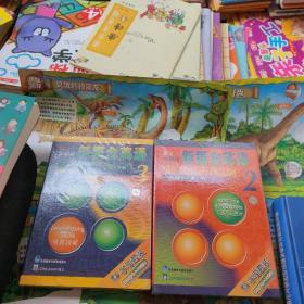 朗文·外研社·新概念英语2,3(学生用书)(盒装CD版光盘)