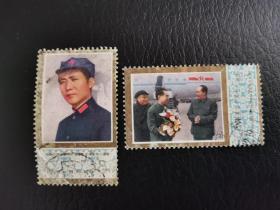 中国邮票(历史):J21 伟大的领袖和导师毛泽东主席逝世一周年 信销  2枚 第一枚左下角有褶皱。