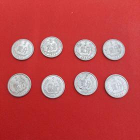 8枚合售(76年,78年,82年,84年,85年,87-89年,2分硬币)见图 24号