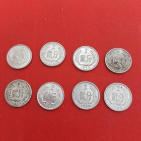 8枚合售(76年,78年,82年,84年,85年,87-89年,2分硬币)见图 30号