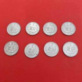 8枚合售(76年,78年,82年,84年,85年,87-89年,2分硬币)见图 34号