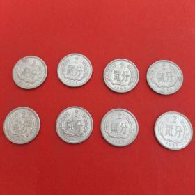 8枚合售(76年,78年,82年,84年,85年,87-89年,2分硬币)见图 36号