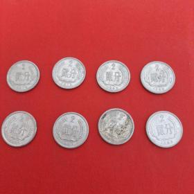 8枚合售(76年,78年,82年,84年,85年,87-89年,2分硬币)见图 37号