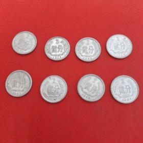 8枚合售(76年,78年,82年,84年,85年,87-89年,2分硬币)见图 39号