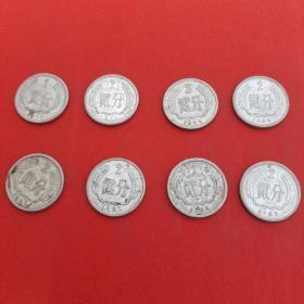 8枚合售(76年,78年,82年,84年,85年,87-89年,2分硬币)见图 40号