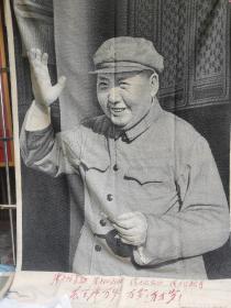 大型挂毯【四个伟大】毛主席接见红卫兵巨幅,杭州东方红丝织厂敬制,2米2高,包老。
