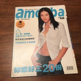 Amoeba 变型虫 #63