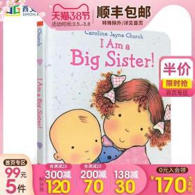 英文原版绘本 I Am a Big Sister! 我是大姐姐纸板书二胎教育Caroline Jayne Churc卡洛琳杰恩 情商教育童书2-6岁儿童启蒙阅读图书