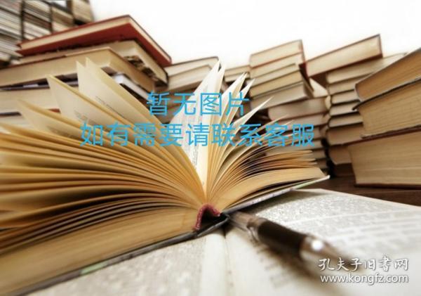 欧美经典绘本学英语(第一级):套装全10册