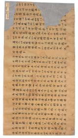 敦煌遗书 法藏 P4581金刚般若波罗蜜经手稿。纸本大小30*53厘米。宣纸艺术微喷复制。