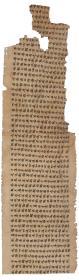 敦煌遗书 法藏 P4605玄奘 大般若波罗蜜多经手稿。纸本大小30*105厘米。宣纸艺术微喷复制。