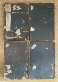 郑板桥全集【蓝印本,民国24年初版,全4册,20*13cm】H