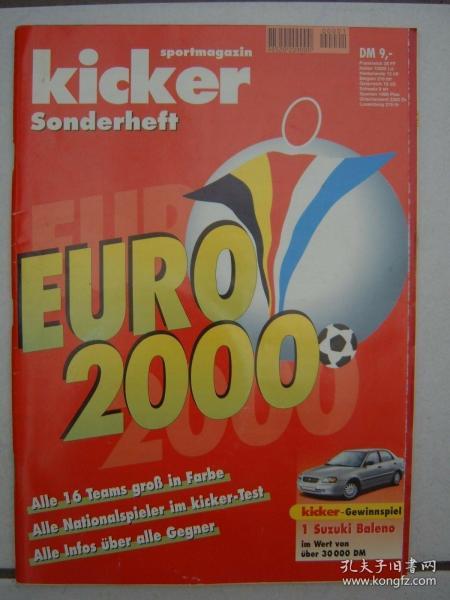 原版KICKER2000欧洲杯赛前特刊