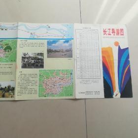 (地图)长江旅游图(条形)