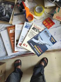 航空档案 5册合售