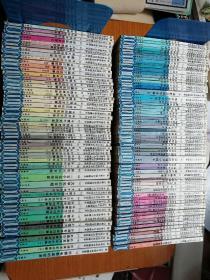 少年百科丛书 1--120全 包邮