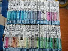 少年百科丛书 1--120全套 包邮