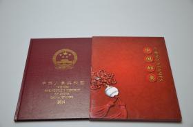 中国人民共和国邮票 2014年册 孝敬父母 教育子女 亲朋交友 文化普及
