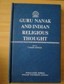 古鲁·纳纳克与印度宗教思想