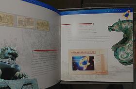 让世界了解中国 中国中央电视台国际频道开播10周年纪念1992--2002 纪念邮册