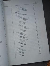 中国钱币,50期总目索引