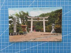 大和古筑--日本早期明信片--收藏集邮复古手账外国邻国邮政空白彩色明信片