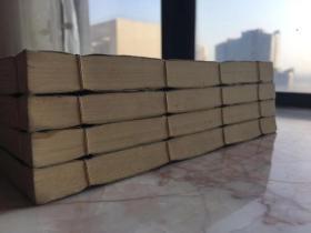 文革期间朱内部出版墨双色套印大字本:《四书评》全4册