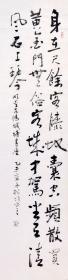 实力书法家刘松均行书条幅-李东阳.城塘书屋1