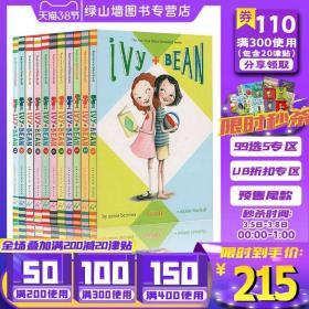 英文原版 Ivy and Bean 艾薇和豆豆系列11册 美国图书馆协会童书奖 7-14岁女孩中小学课外读物 英语阅读提升章节桥梁书