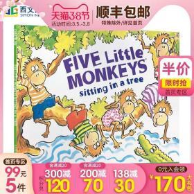 英文原版绘本Five Little Monkeys Sitting in a Tree 五只小猴坐在树上廖彩杏书单第十三周 亲子睡前故事图画书2-6岁启蒙平装童书