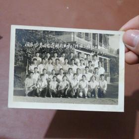 老照片:国家物资备局湖南业务训练班二班结业留念1966年8月19日