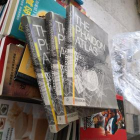 The Phaidon Atlas of Contemporary World Architecture 1、2 、3 全三册