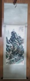 黄宾虹立轴山水  包手绘