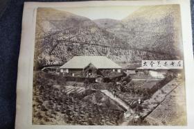 清代锡兰茶厂茶园全貌大幅蛋白照片,世界茶叶种植史影像,如此大规模有可能是立顿红茶创始人英国人托马斯 • 立顿爵士所有的茶园。卡纸正反面共计两张
