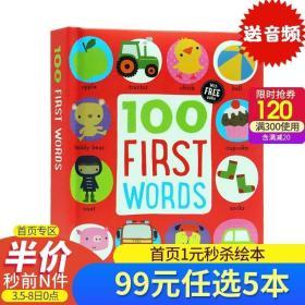 英文原版绘本100 First words 100个首要词汇 幼儿英语启蒙 图解字词典 不怕撕咬童书 圆角设计first100words