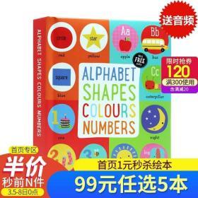 英文原版绘本Alphabet Shapes Colours Numbers字母形状色彩数字词汇 幼儿英语启蒙 图解字词典 不怕撕咬童书 圆角设计