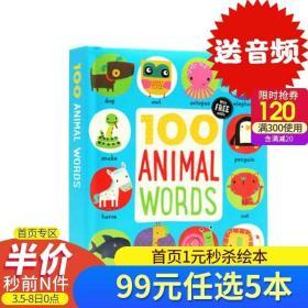 英文原版绘本100 animal words 100个动物词汇 幼儿英语启蒙 图解字词典 不怕撕咬童书 圆角设计